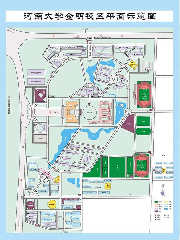 河南大学金明校区平面图及报道,复试路线图图片